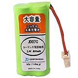 シャープ(SHARP) コードレス子機用 互換充電池 [UBATM0030AFZZ M-003 互換品] ニッケル水素(Ni-MH) バッテリー (UX-Y303CW 他対応) J007C