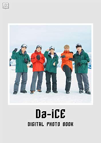 【デジタル限定】Da-iCE DIGITAL PHOTO BOOK (JUNONデジタルフォトBook)
