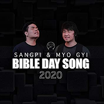 Bible Day Song 2020