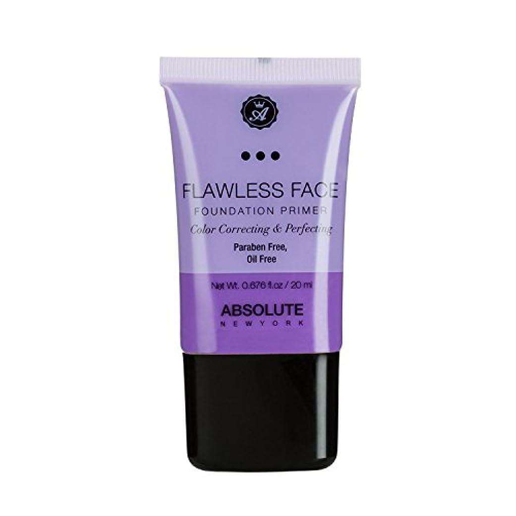 デモンストレーション誤解求人(3 Pack) ABSOLUTE Flawless Foundation Primer - Lavender (並行輸入品)