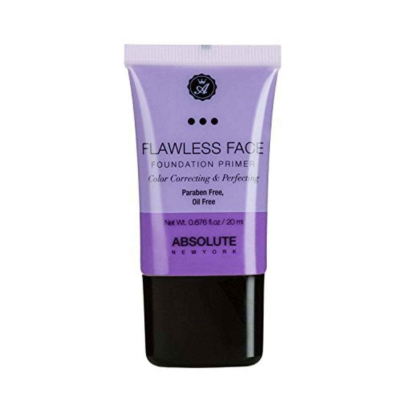あからさま花軽く(3 Pack) ABSOLUTE Flawless Foundation Primer - Lavender (並行輸入品)