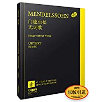 Mendelssohn songs without words(Chinese Edition)