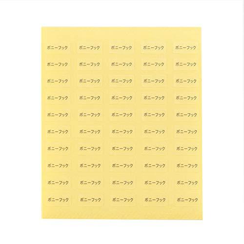 台紙用シール 10×5mm 日本製 アクセサリー台紙用 (ポニーフック・透明, 250枚)