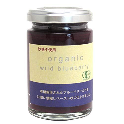 【ブルーベリーペースト3本】オーガニックワイルドブルーベリー145gビン×3本。砂糖不使用!