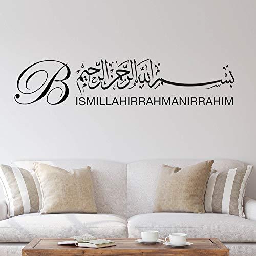 BESMELE Bismillah Wandtattoo Aufkleber Wandaufkleber Aufkleber Sticker Islam (100cm (B) x 20,97cm (H) M, Schwarz)