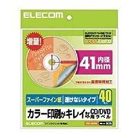(まとめ)エレコム CD/DVDラベル EDT-UDVD2【×5セット】