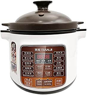Tianji DGD40-40LD Electric Stew Pot, 4L Full-automatic Slow Cooker, Ceramic Inner Pot, 120V, 600W