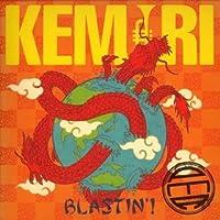 Blastin'! by Kemuri (2007-09-26)