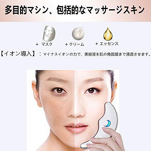 温熱フェイスケア美容器かっさプレート(EMS振動)ほうれい線消すグッズリフトアップクリーム刮痧イオン導入美顔器マッサージャーたるみクマしわ除去(振動マッサージ温熱ケア)経脈を疎通させたり、疲れを和らげたり、顔痩浮腫改善排毒血行促進経穴刺激小顔小顔ローラー美顔器。(USB充電式1タッチ2モード)携帯便利日本語説明書付