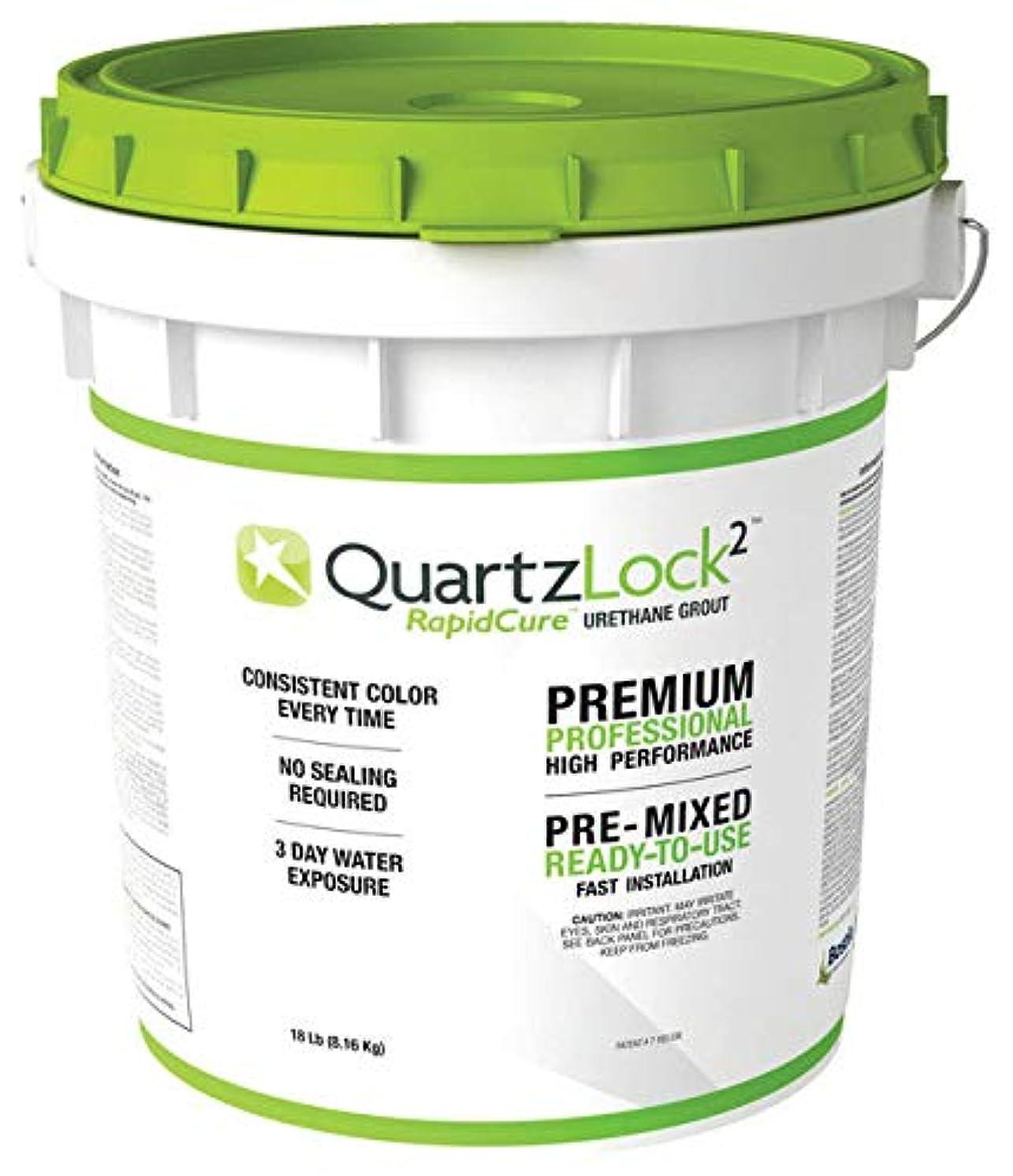Bostik Quartzlock2 Urethane Based Grout (9lbs, 245 Wheat)