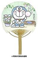 グリーティングカード 多目的 夏 サマー 竹製うちわカード ドラえもんと縁台 S4243 サンリオ 柄が本物の竹です 多用途 夏カード サマーカード きてぃ はなび