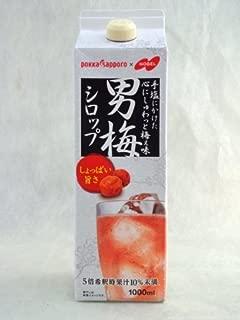 ポッカサッポロ 男梅シロップ 1000ml(パック) 1本