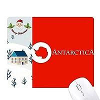 南極観光旅行 サンタクロース家屋ゴムのマウスパッド