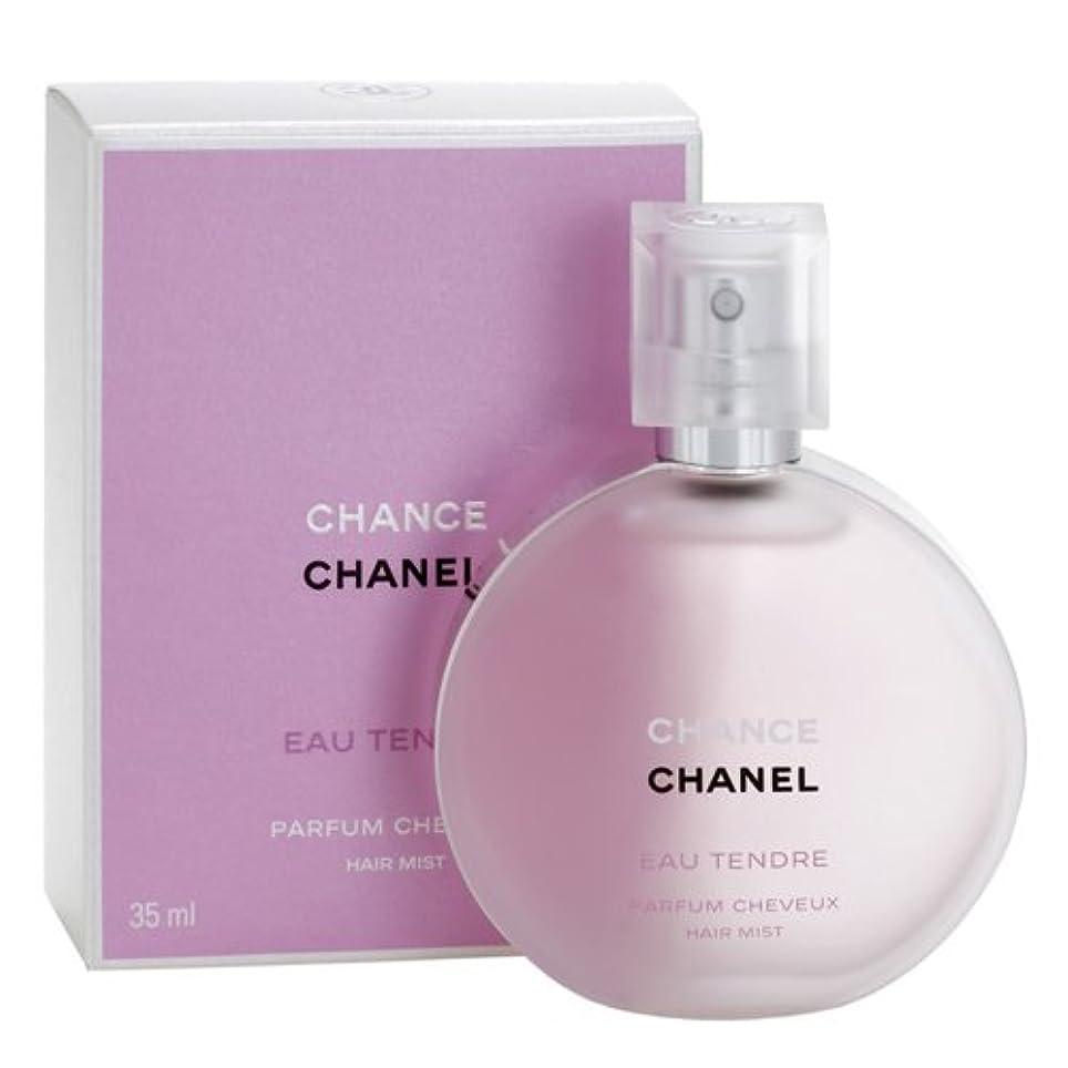 ハンドブック化粧クラフトシャネル(CHANEL) チャンス オー タンドゥル ヘアミスト 35ml[並行輸入品]