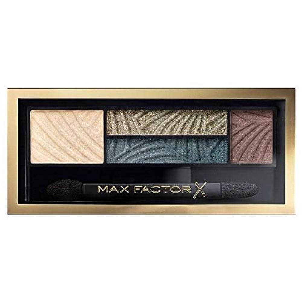 引き出し開拓者うまれた[Max Factor ] マックスファクタースモーキーアイシャドウMagentの翡翠 - Max Factor Smokey Eyeshadow Magent Jades [並行輸入品]