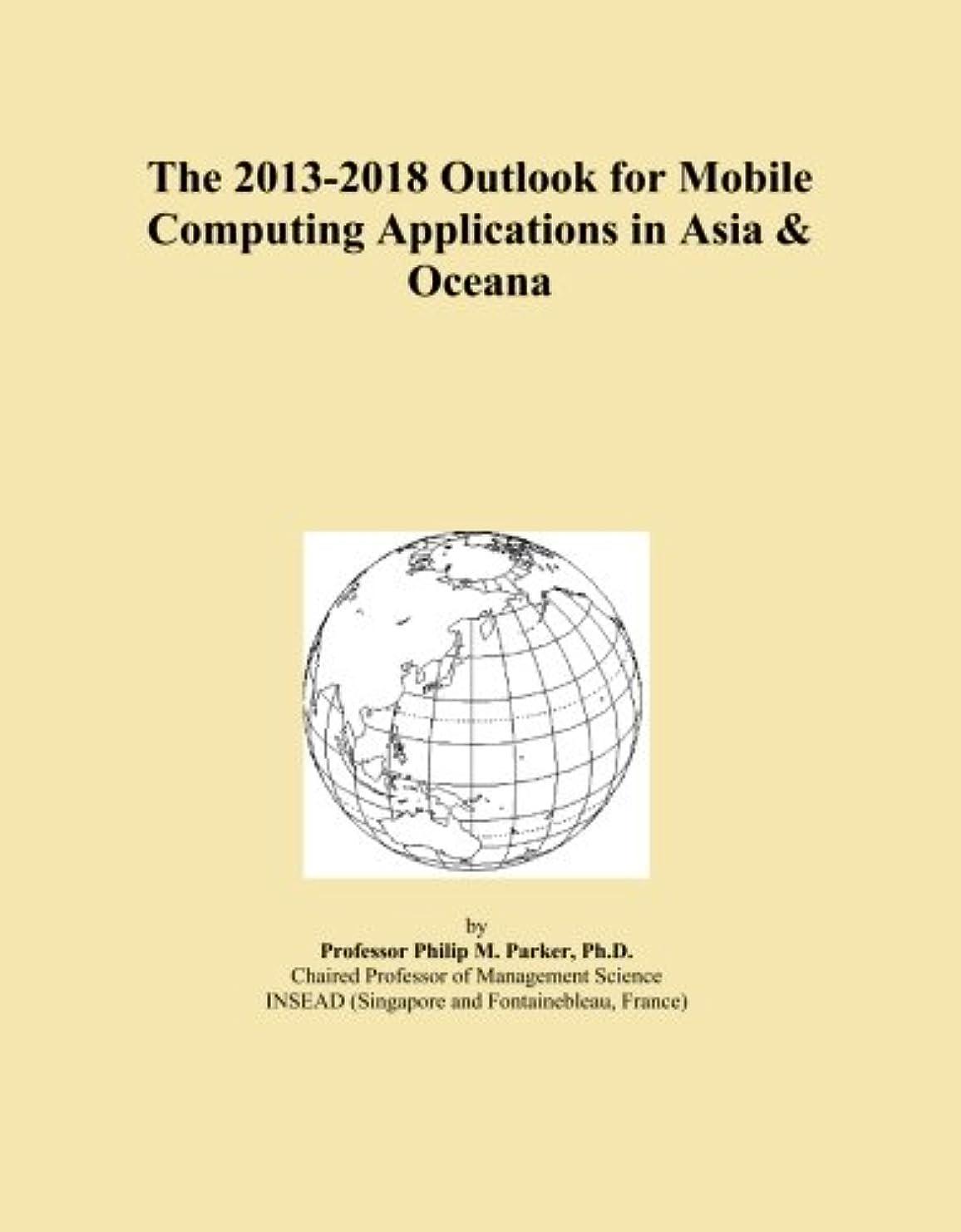 ページ共和国打撃The 2013-2018 Outlook for Mobile Computing Applications in Asia & Oceana