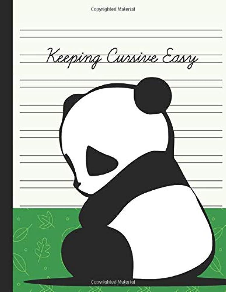 グラフ計算可能試みるKeeping Cursive Easy: Double Line Notebook For Kids – Cute Panda Bear