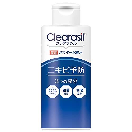 クレアラシル ニキビ対策 薬用 パウダーローション10X