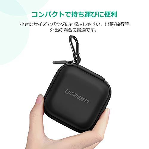 UGREENイヤホンケースケーブルカバーミニボックス内側ネットポケット付き充電アダプタUSBメモリAirpodsBoseSDTFカード鍵など対応ブラック