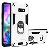 SULIAN Case for LG G8x ThinQ, 360 Degree Rotation Finger