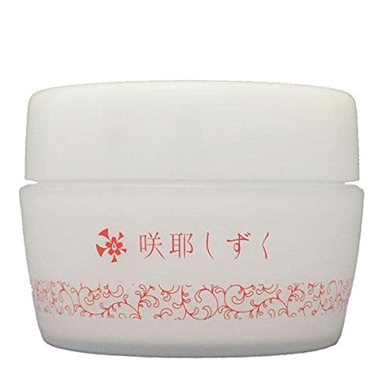 スクリュー豚先に咲耶しずく クリーム 乾燥肌 さくやしずく 敏感肌 エムズジャパン M's Japan ms-sge01