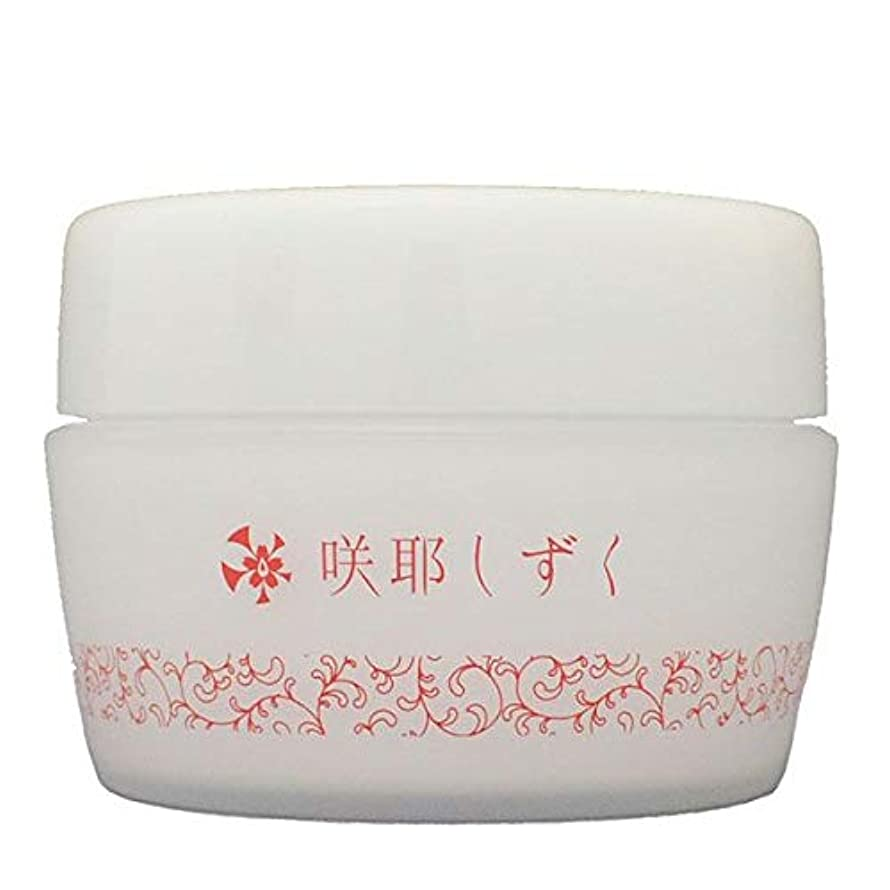 くつろぐ湿った火傷咲耶しずく クリーム 乾燥肌 さくやしずく 敏感肌 エムズジャパン M's Japan ms-sge01