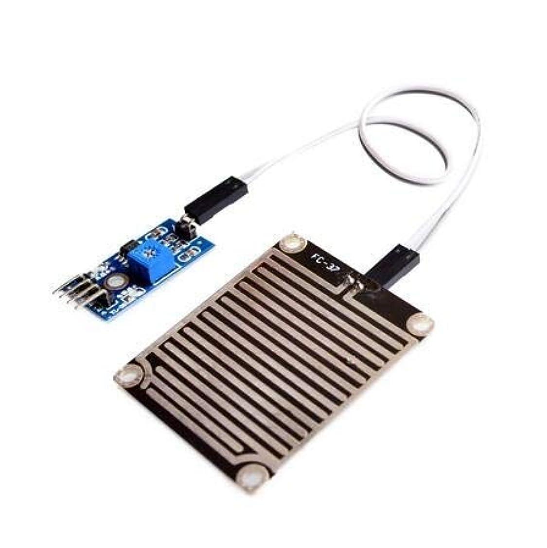 コイン非公式敬意WillBest 20sets Foliar rain sensor module sensitive sensor module