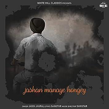 Jashan Manaye Hongey