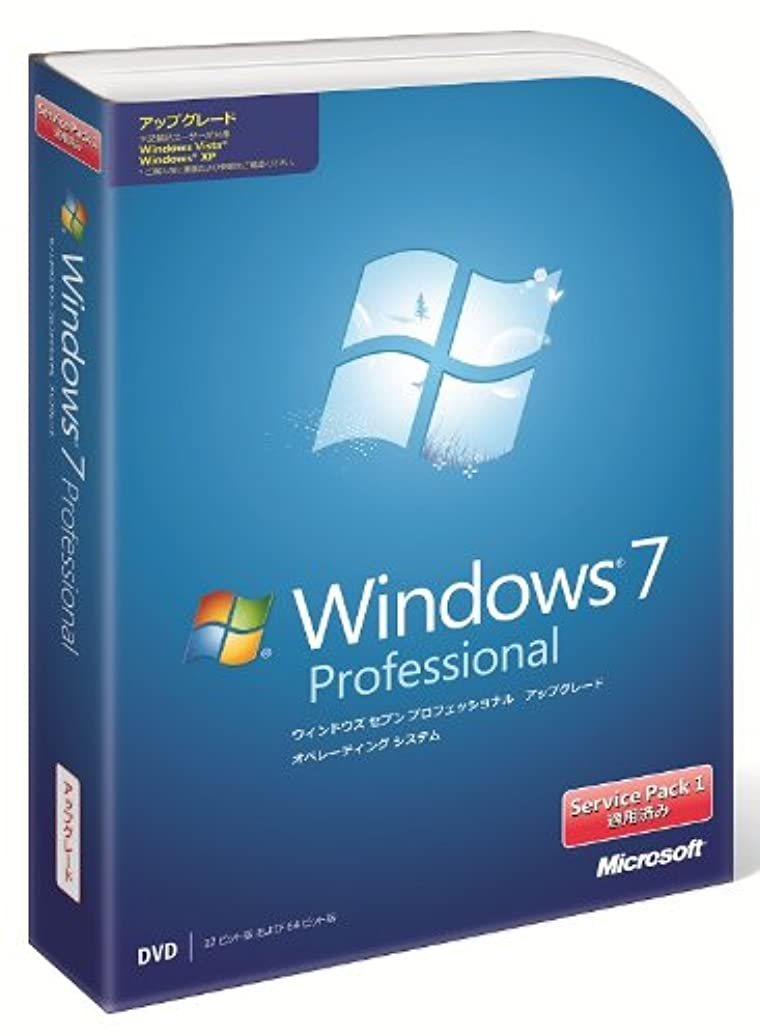 手当名誉あるはねかける【旧商品】Microsoft Windows 7 Professional アップグレード版 Service Pack 1 適用済み