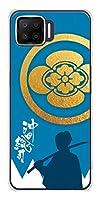 楽天モバイル OPPO A73 ハード ケース カバー AB824 沖田総司 素材クリア UV印刷