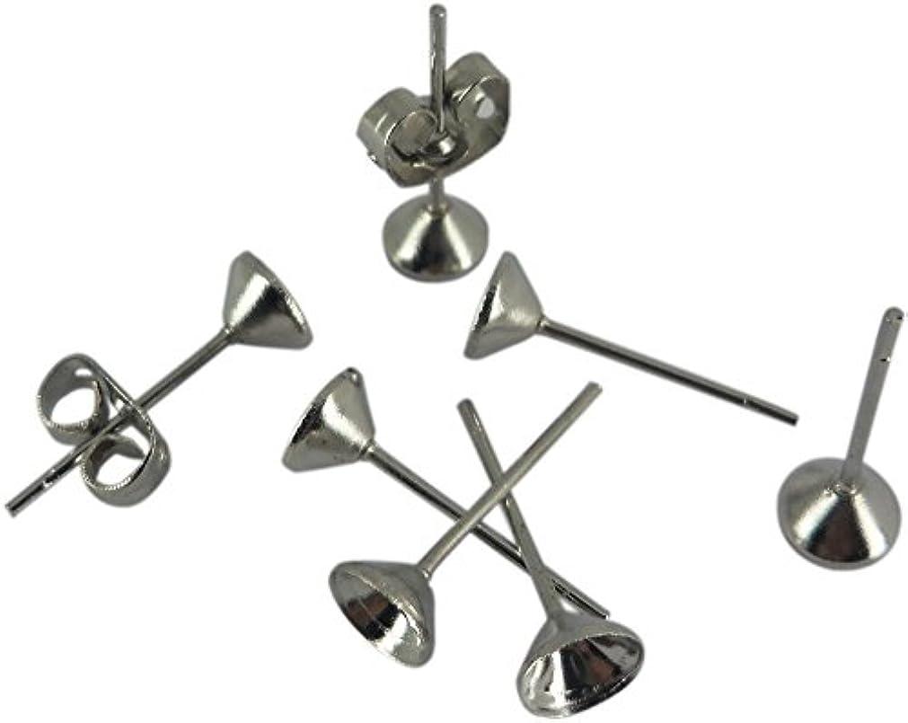 YOYOSTORE 100 Stainless Steel Earrings Pin Cup Stud Findings DIY with Metal Back Post Pad Blank (Silvertone, 5mm) wzpciho76835275