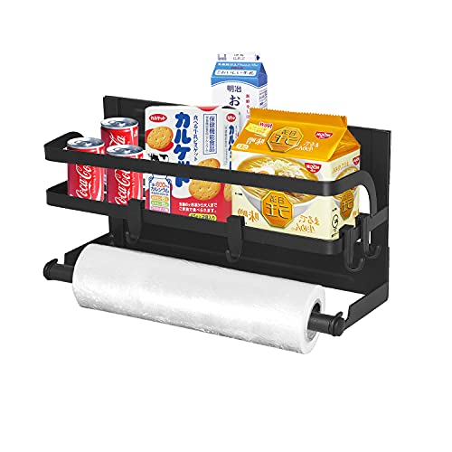 DnKelar Kühlschrankregal, Magnetisches Gewürzregal, wand Hängeregal für Kühlschrank ohne Bohren, Magnet Küche Regal mit 4 Haken + 2 Handtuch, Küchen Organizer mit Rollenhalter