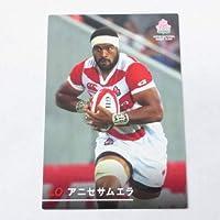 カルビー2019 ラグビー日本代表チップス■レギュラーカード■13/アニセサムエラ/Samuela Anise/LO