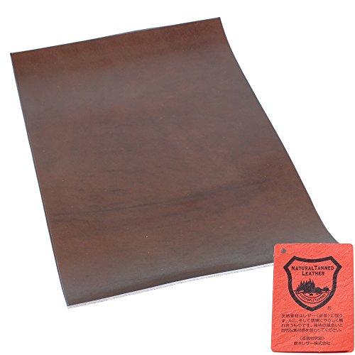 レザークラフト 革 皮 材料 ヌメ革 A4 栃木レザー カットレザー 切革 2mm厚 ダークブラウン 全国