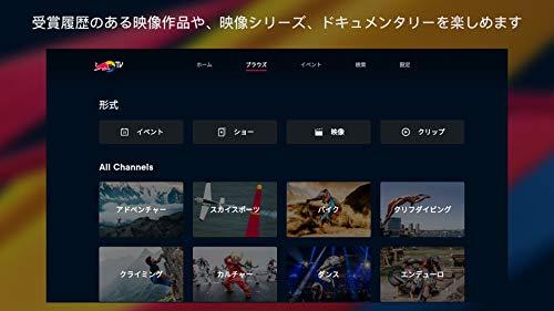 『Red Bull TV』の9枚目の画像