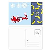 クリスマスのヘラジカ橇の雪片のパターン バナナのポストカードセットサンクスカード郵送側20個