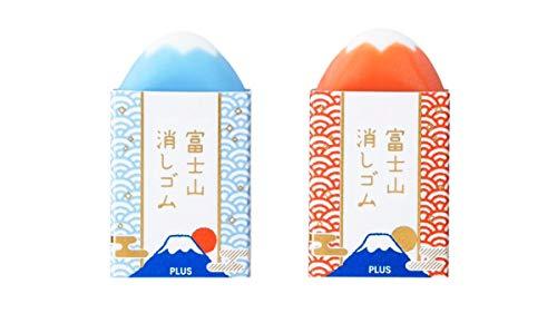 プラス 消しゴム エアイン 限定 富士山消しゴム 赤富士 青富士2個セット