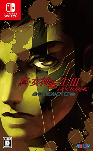 真・女神転生Ⅲ NOCTURNE HD REMASTER - Switch