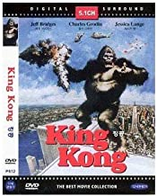 King Kong (1976) All Region