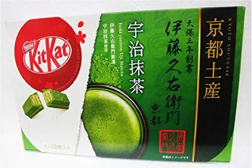 Nestle Japan Kitkat KYOTO SOUVENIR Itohkyuemon Uji Matcha green tea Flavor kit kat Japanese chocolate 12 mini bars Made in Japan 2020 winter version
