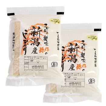 新潟県産コシヒカリ(JAS認証有機栽培米・従来品種) 玄米10kg こだわり農家 孫作