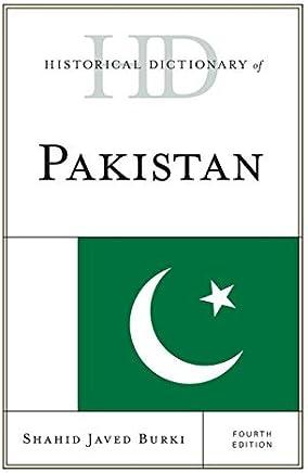 Amazon com: Historical Dictionary of Pakistan Shahid Javed