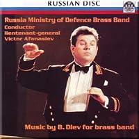 BORIS DIEV - Pervyj Otdel'nyj pokazatel'nyj orkestr Ministerstva oborony RF