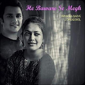 He Baware Se Megh (feat. Tejas Vinchurkar, Sumit Tambe & Karan Chitra Deshmukh)