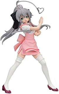 Sega Haiyore Nyaruko-San W: Nyaruko Premium Figure Pink Maid Ver