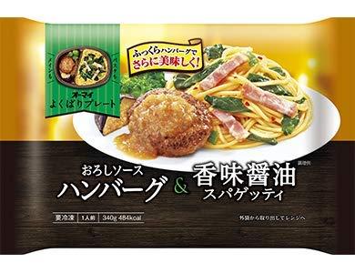 【冷凍】オーマイ おろしソースハンバーグ&香味醤油スパゲッティ X5袋