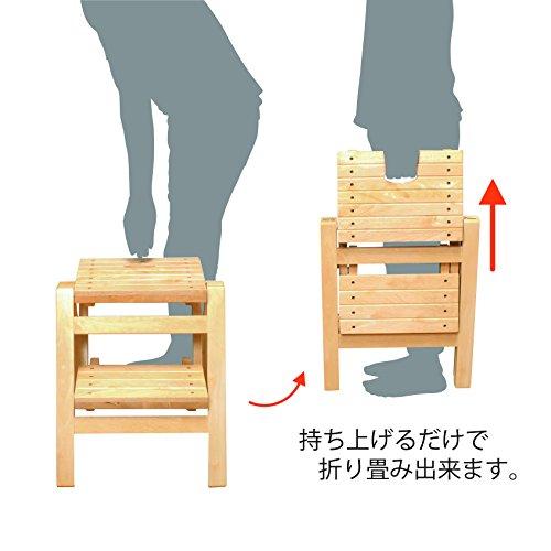 弘益折り畳みステップチェア2段ナチュラルFST-46