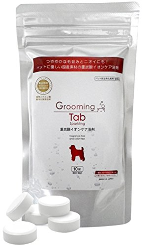 hatsumei.biz Grooming Tab - Bicarbonate ion Bath Product 10 Tablets (Bath Products for Canines and felines)
