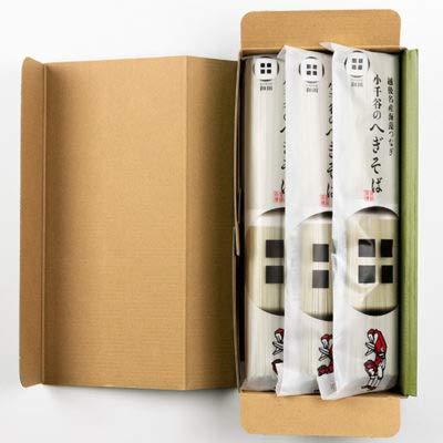 へぎそば 乾麺200g×3袋(つゆ付) へぎそば処 和田