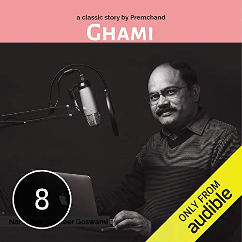 Ghami cover art